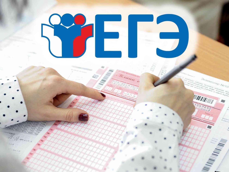 Петр Толстой призвал отменить ЕГЭ и вернуться к традиционной системе образования