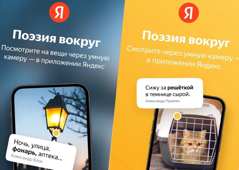 Коллаж: ГодЛитературы.РФ. Оригинальные изображения: Яндекс