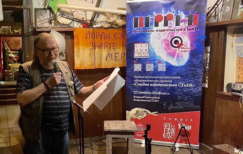 Фото: Алла Поспелова, Арсений Ли