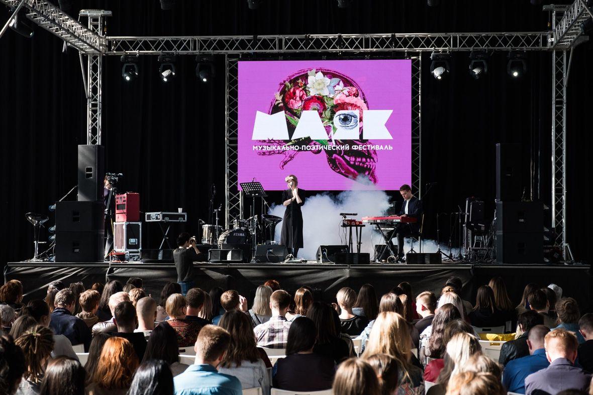 Фото: пресс-служба фестиваля