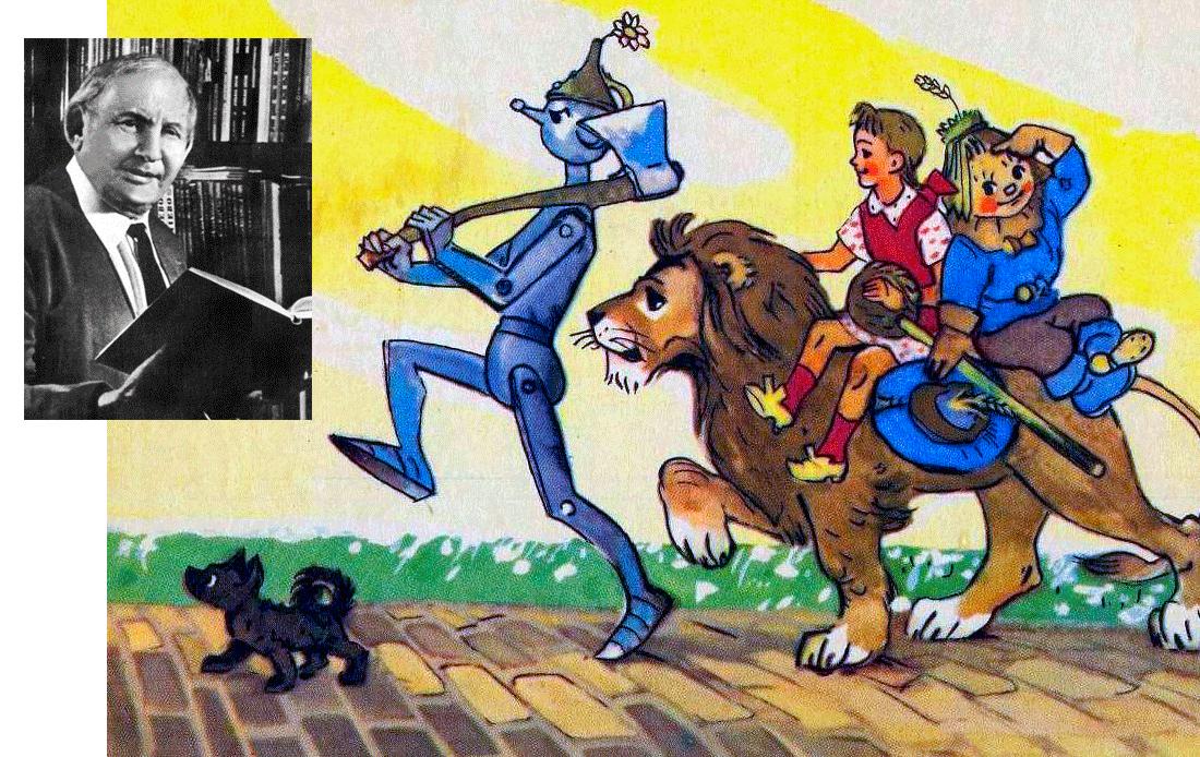 Прогулка по Изумрудному городу – к 130-летию Александра Волкова / Иллюстрации Л. Владимирского/ Издательство 'АСТ'
