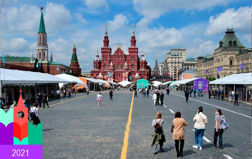 Более 300 издательств примут участие в книжном фестивале 'Красная площадь'