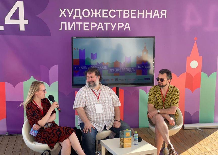 Cлева направо: Анастасия Смурова, Дмитрий Данилов, Вадим Левенталь