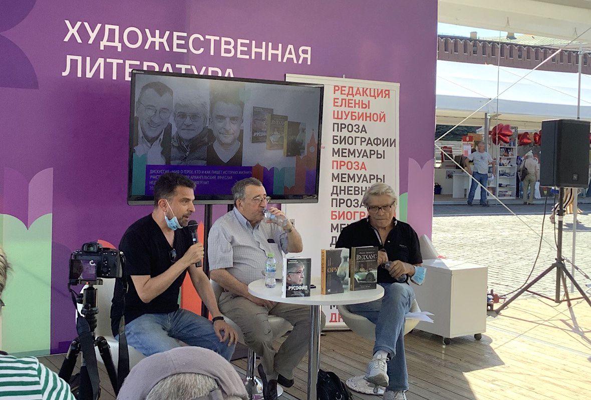 Фото: Людмила Прохорова