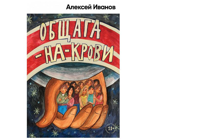 Обложка с сайта alpinabook.ru