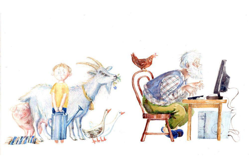 'Дедушка в деревне Интернет провёл! В эту сеть паучью с головой ушёл...' Такими художница и поэт Евгения Лоцманова представила героев своего стихотворения: дедушку и внука. Фото: Евгения Лоцманова