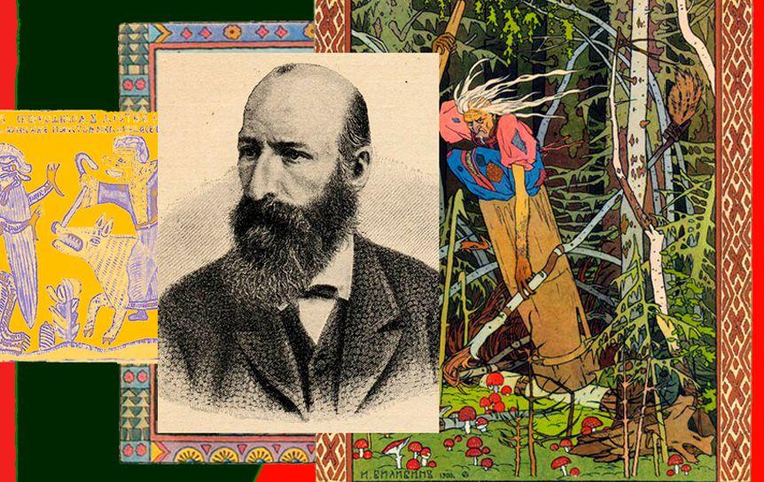 195 лет назад, 11 (23) июля 1826 года родился ученый-фольклорист, замечательный сказочник Александр Николаевич Афанасьев / godliteratury.ru