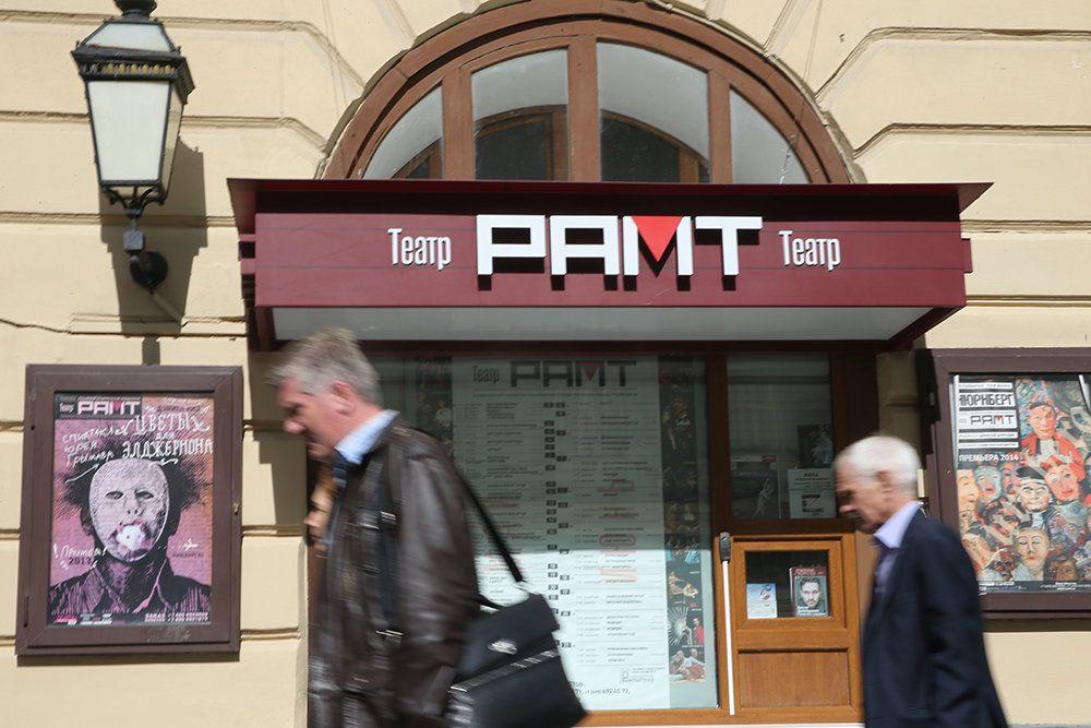 Легендарный РАМТ отмечает 100-летний юбилей / Михаил Почуев/ТАСС