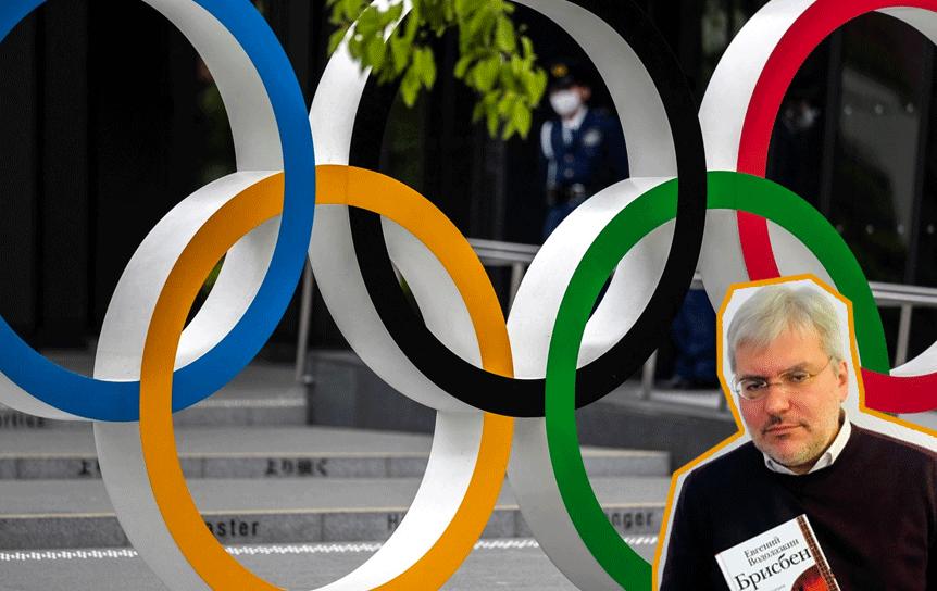 Австралийский Брисбен выбран столицей Олимпийских игр 2032 года