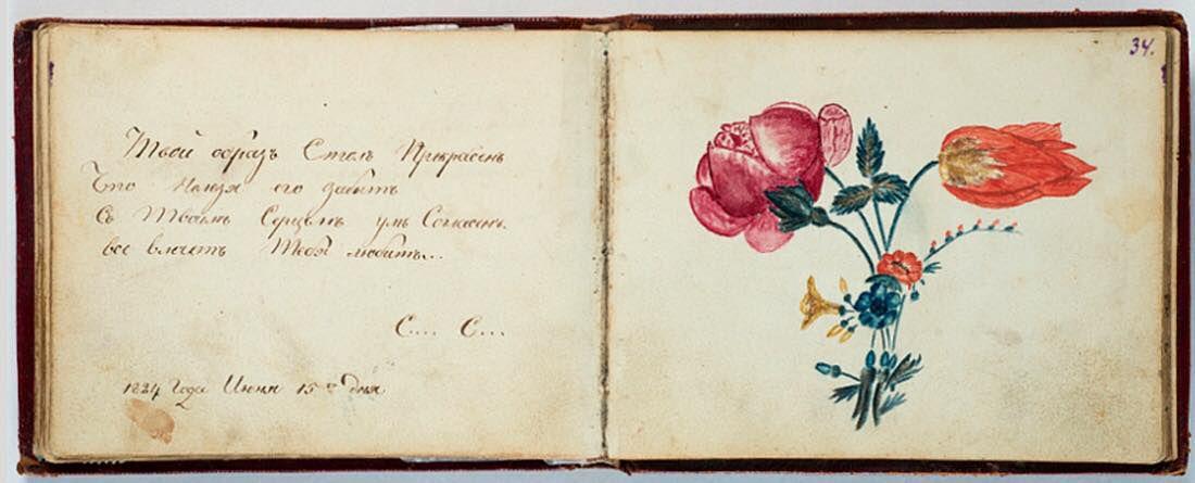 Фото: предоставлено музеем Пушкина