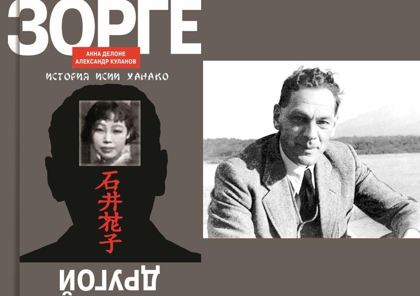 Коллаж: ГодЛитературы.РФ (обложка с сайта издательства и wikipedia.org)