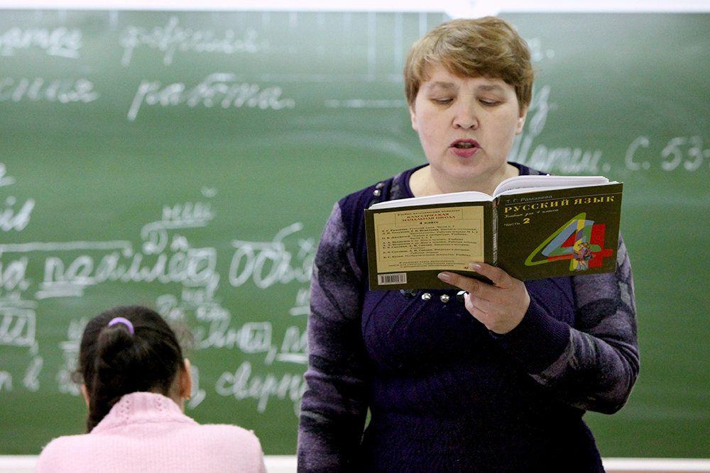 Родной язык и культура являются важнейшими предметами для современников /  Виталий Аньков/ РИА Новости
