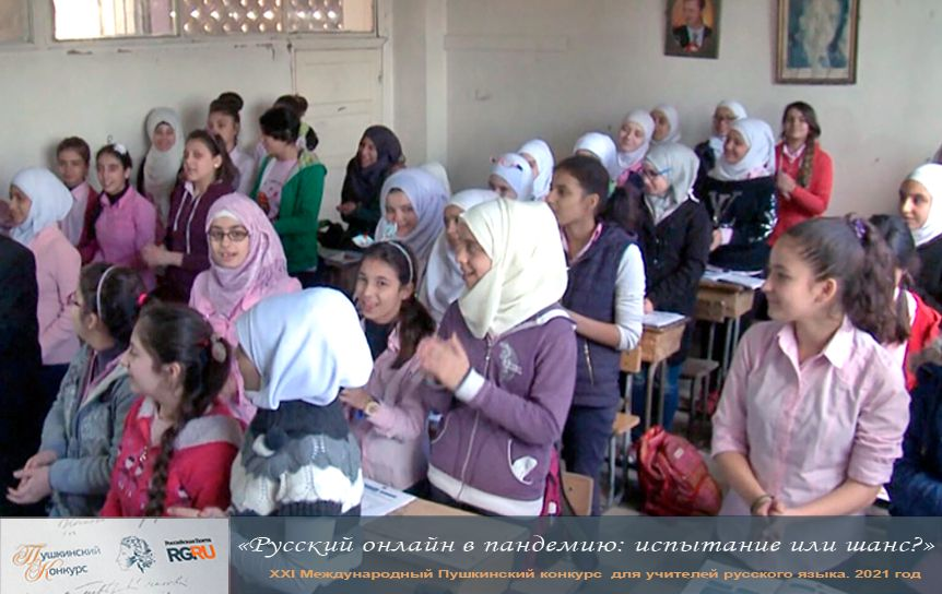 В Севастополе разработана программа для обучения сирийцев русскому языку / tj.sputniknews.ru