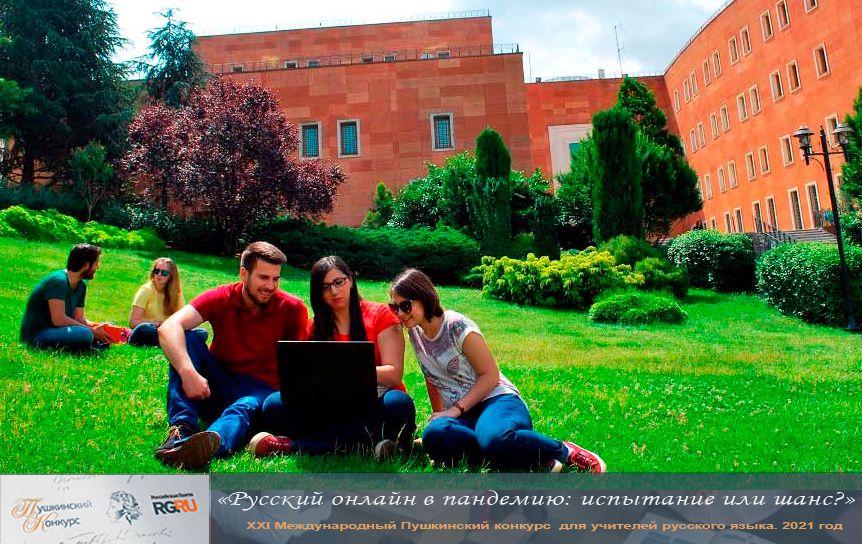 Как русский язык помогает жителям Турции добиваться успехов в жизни / Университет Едитепе (Yeditepe University)