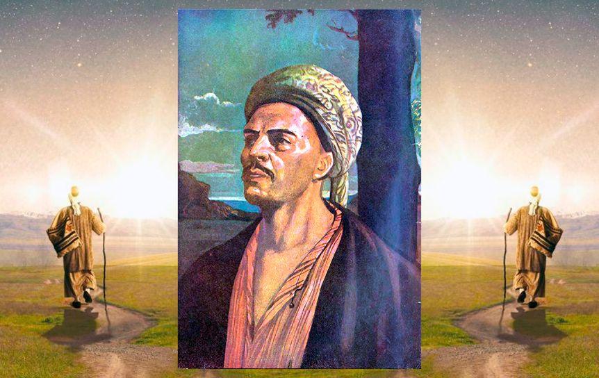 Юнус Эмре (1240?—1321?) — турецкий поэт, последователь суфизма