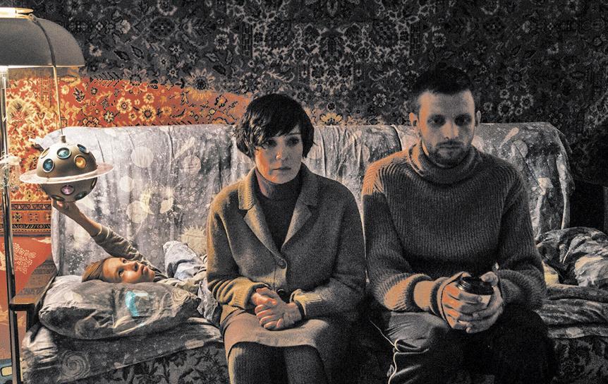 'Петровы в гриппе' (2021), филь по одноименному роману Алексея Сальникова, реж. Кирилл Серебренников / kinopoisk.ru