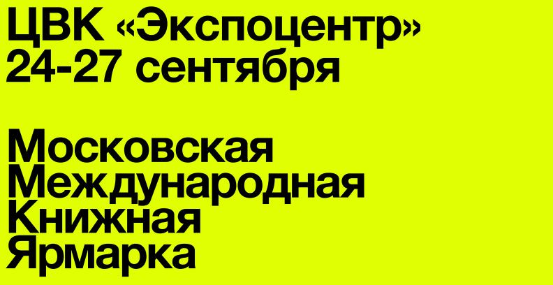 Фото: логотип ярмарки