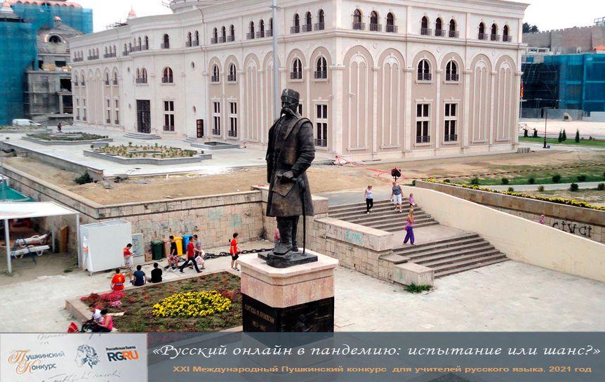 Музей борьбы за Македонию (Скопье) / wikipedia.org