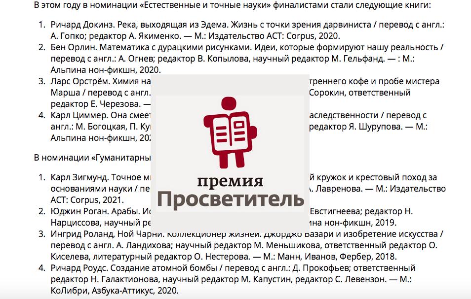 Коллаж: ГодЛитературы.РФ
