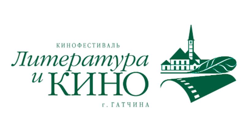 Фото: логотип фестиваля