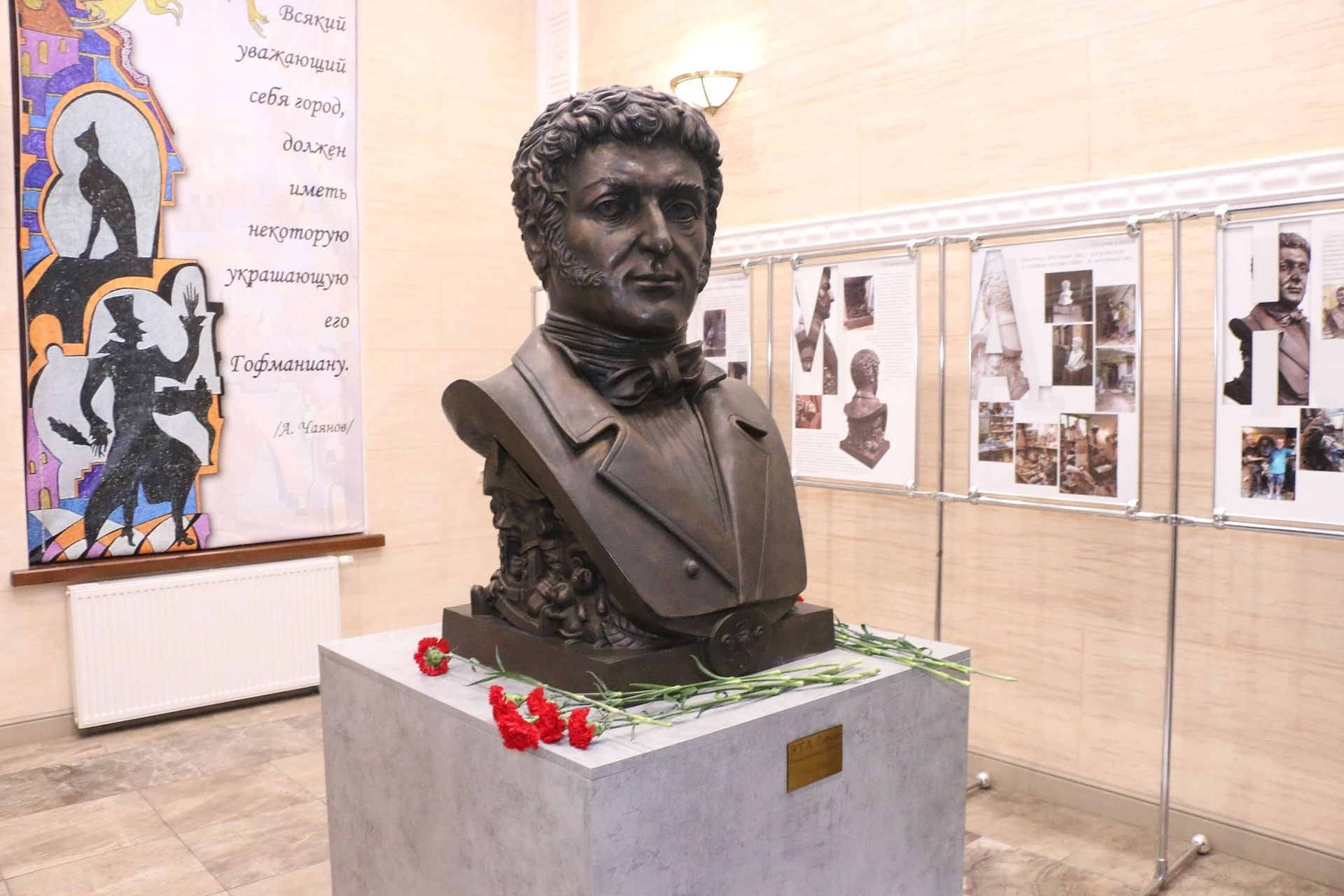 Фото: Калининградский областной историко-художественный музей