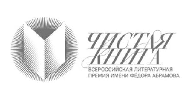 Фото с сайта премии
