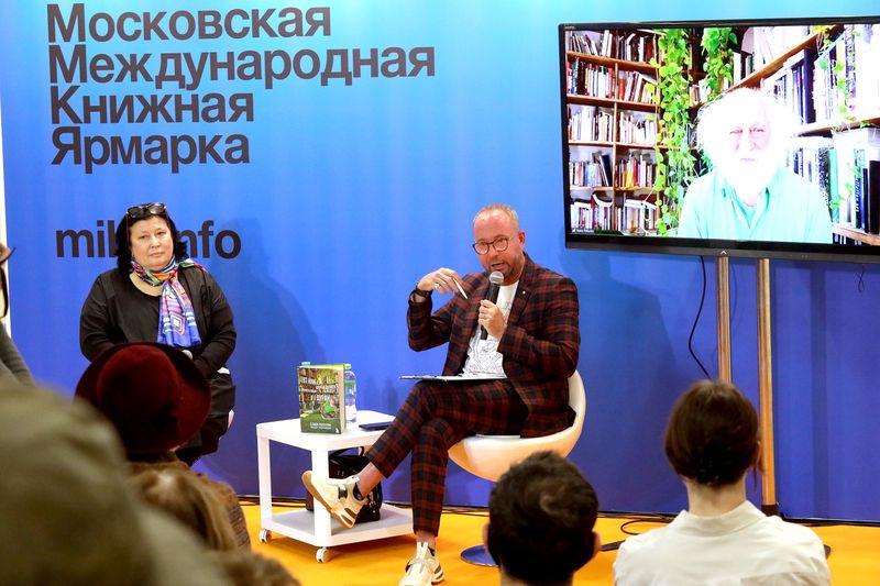ММКЯ / Сергей Михеев