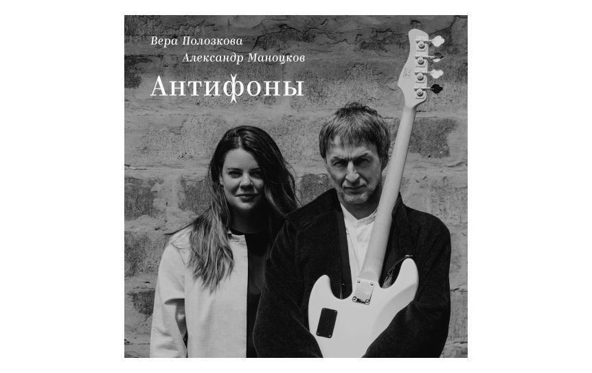 www.verapolozkova.ru