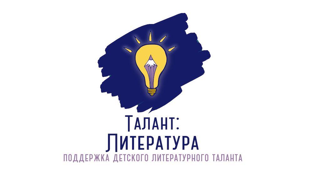 Фото: логотип проекта