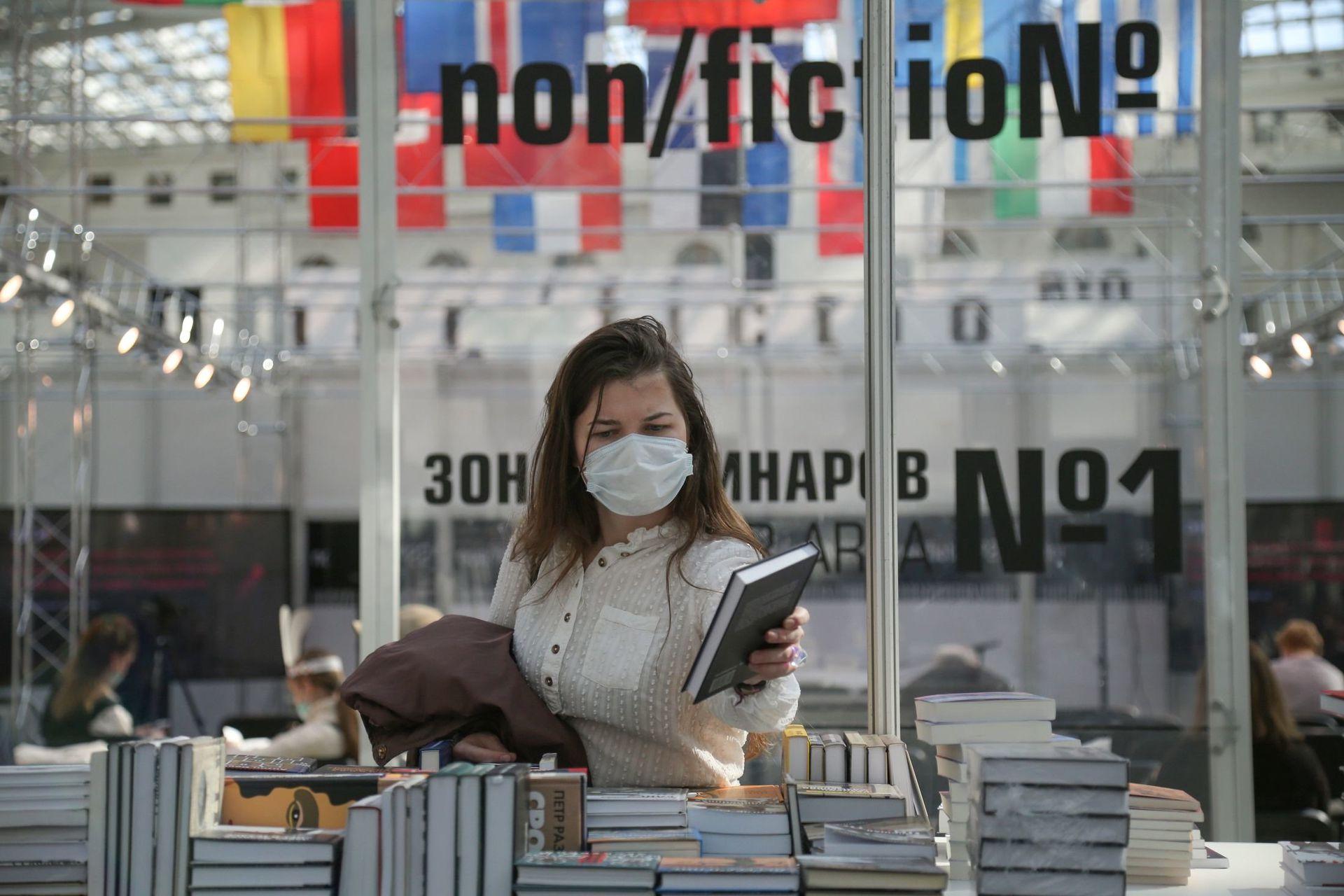 Фото: Олеся Курпяева/РГ