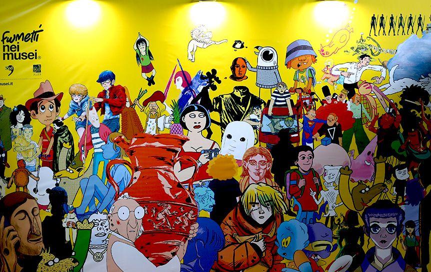 Открытие экспозиции автопортретов комиксистов в Лукке / представлено пресс-службой Lucca Сomics